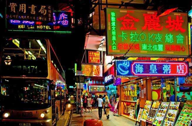 hong-kong-netmarkers